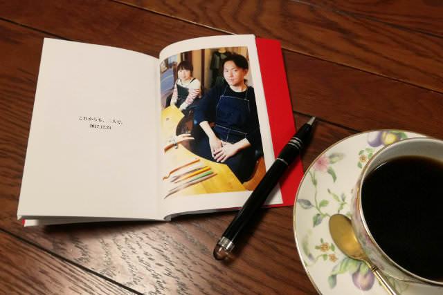 Concept(横浜指輪工房コンセプト3)
