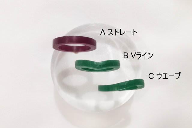 self make pair ring (手作りペアリングの流れ1)