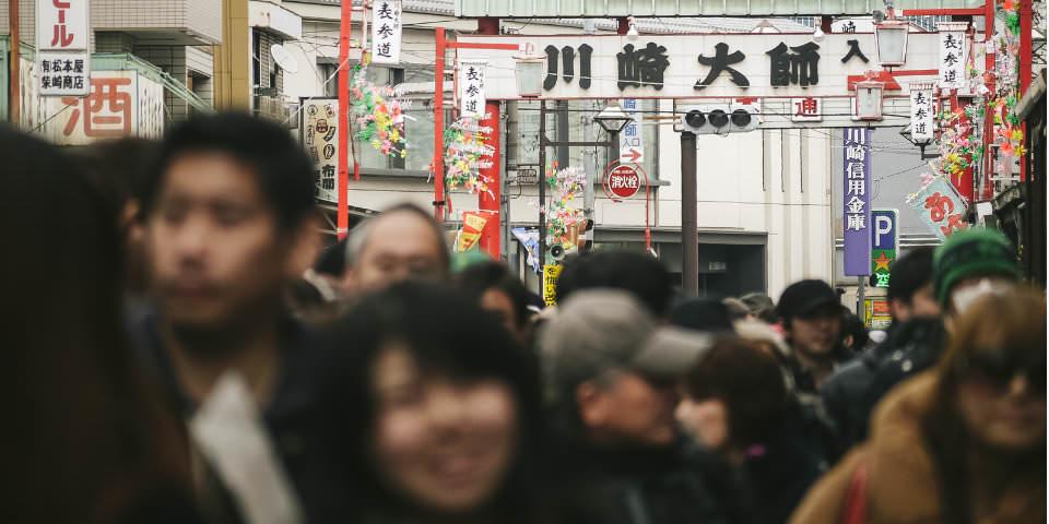 京急線から歩いて行けるデートスポット-川崎大師